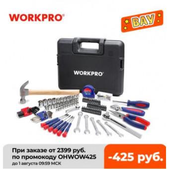 Набор инструментов 165 шт. WORKPRO W009042AE по лучшей цене