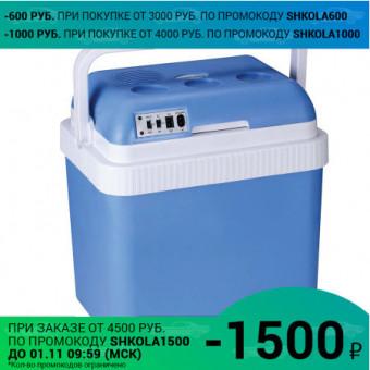 Холодильник автомобильный MYSTERY MTC-24 по приятной цене