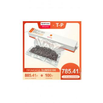 Вакуумный упаковщик TINTON LIFE 901 по достойной цене