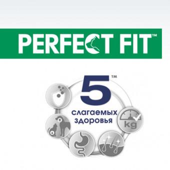 Повышенный кешбэк на товары Perfect Fit в Goods + доп. скидки до 600₽ по промокодам