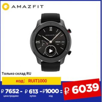 Умные часы Amazfit GTR 42 мм по классной цене