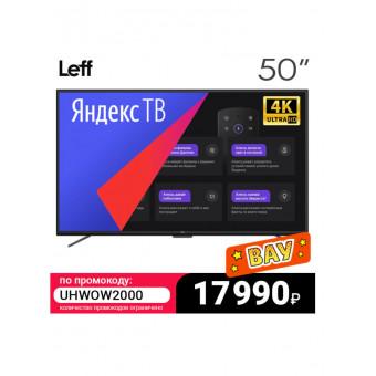 Телевизор LEFF 50U520S по отличной цене