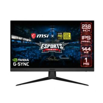 Мониторы MSI Optix G271 по лучшей цене