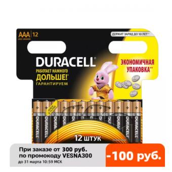 Щелочные батарейки Duracell  12 шт мизинчиковые и пальчиковые по низкой цене