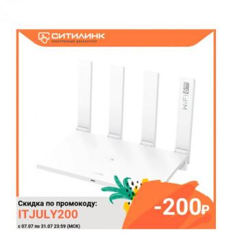 Беспроводной роутер HUAWEI WS7100 по самой низкой цене
