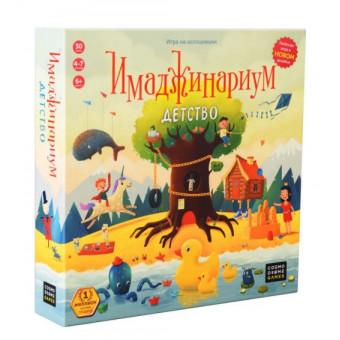 Настольная игра Cosmodrome Имаджинариум Детство по классной цене
