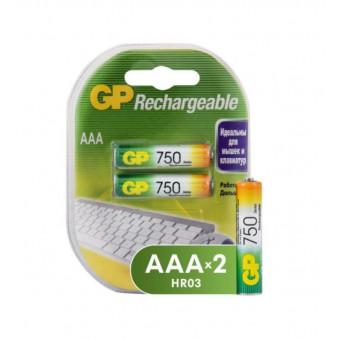 Комплект аккумуляторов GP АAА (LR03) 2 шт. (75AAAHC-2DCR2) за полцены