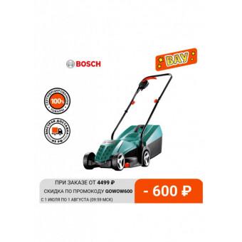 Газонокосилка электрическая Bosch Rotak 32 (ARM 3200) по интересному ценнику