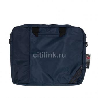 Подборка сумок для ноутбуков со скидкой 30% в Ситилинке