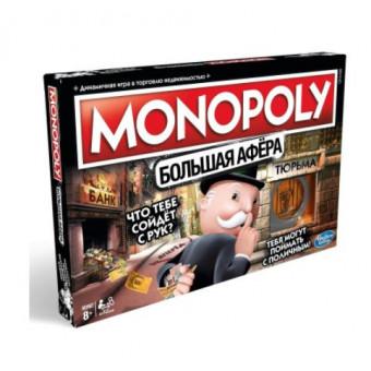 Игра настольная Monopoly Монополия Большая афера со скидкой по промокоду