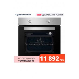 Электрический духовой шкаф Zigmund & Shtain E 143 W по хорошей цене
