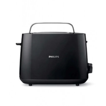 Тостер Philips HD2581 со скидкой