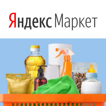 Доп. скидка 25% по промокоду на товары на каждый день в Яндекс.Маркете