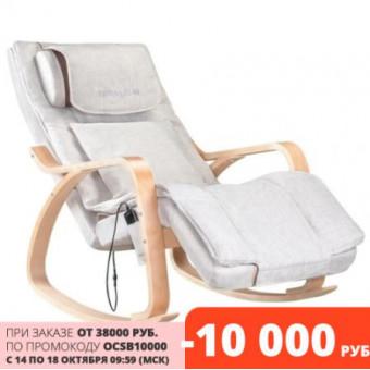 Массажное кресло-качалка Yamaguchi Liberty по крутой цене
