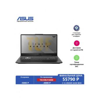 Ноутбук ASUS TUF Gaming A17 FX706IH-HX170 по приятной цене