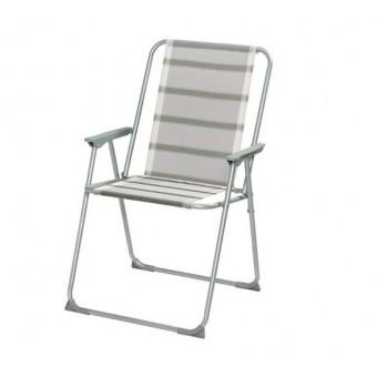 Кресло складное Morrino по отличной цене