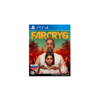 Игра для PS4 Ubisoft Far Cry 6 (предзаказ) по суперцене