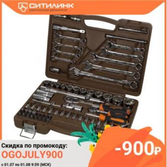 Набор инструментов OMBRA OMT82S, 82 предмета 55014 по классной цене