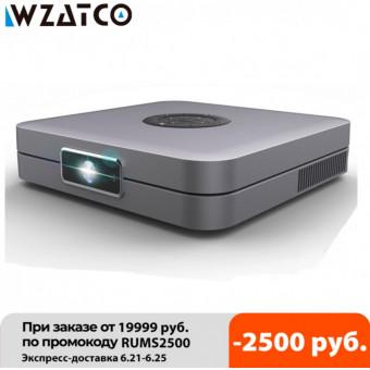 WZATCO D1 DLP 3D проектор с выгодой 2000₽