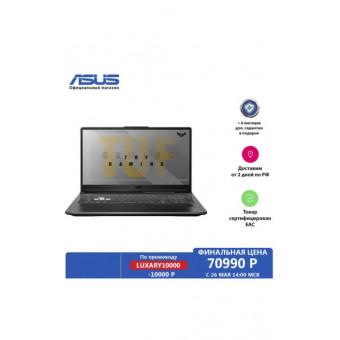 Ноутбук ASUS TUF Gaming A17 FX706IU-H7119 по суперцене