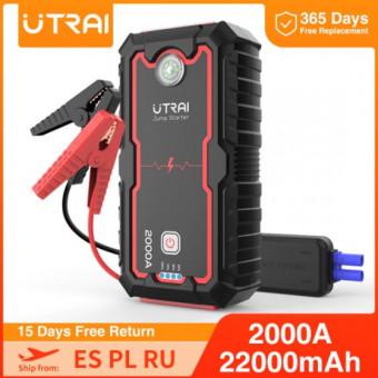 Пусковое устройство UTRAI на 1600 A по классной цене