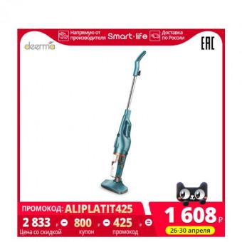 На AliExpress Tmall ручной вертикальный пылесос Deerma DX900 по выгодной цене