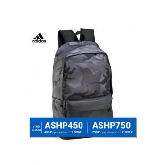 Рюкзак Adidas Classic Camouflage по классной цене