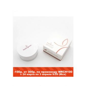 Подборка средств по уходу за кожей на AliExpress Tmall к распродаже 29.03