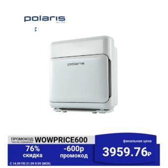 Очиститель воздуха Polaris PPA 4040i по самой низкой цене