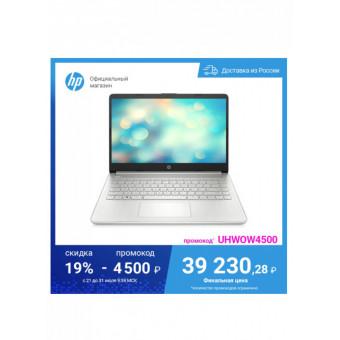 Ноутбук HP 14s-fq1015ur по отличной цене
