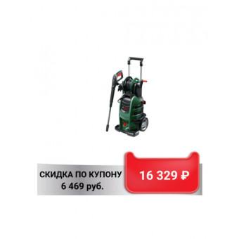 Минимойка Bosch AdvancedAquatak 150 по достойной цене