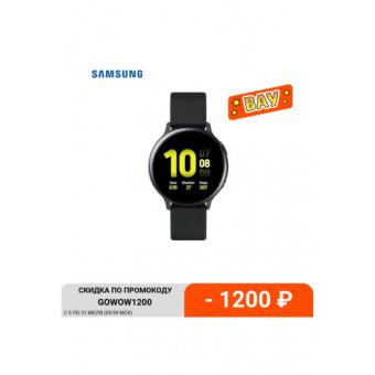 Классная цена на смарт-часы Samsung Galaxy Watch Active 2 44 мм алюминий