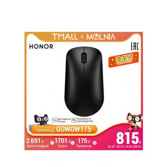 Беспроводная мышь HONOR AD20 по приятной цене