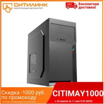 Системный блок RDW Office AMD A8 9600 по выгодной цене