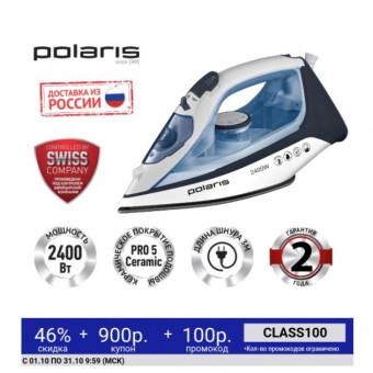 Утюг Polaris PIR 2483K по самой низкой цене