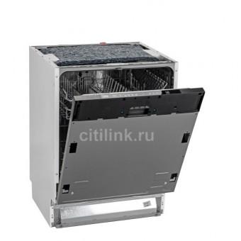 В Ситилинке скидка на полноразмерную посудомоечную машину BEKO DIN14W13