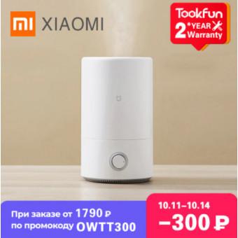Увлажнитель воздуха Xiaomi Mi Mijia Air Humidifier по выгодной цене