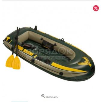 Надувная лодка Intex SeaHawk 68347NP с насосом и вёслами по самой низкой цене