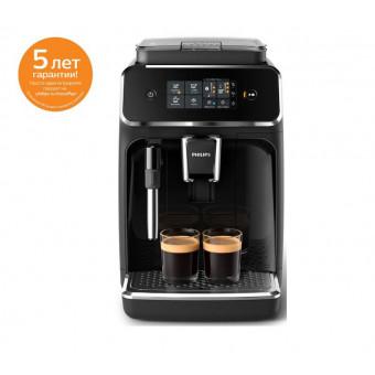 Кофемашина автоматическая Philips EP 2021/40 по выгодной цене