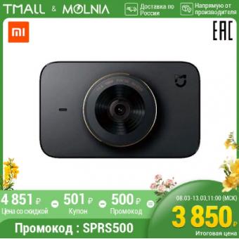 Видеорегистратор XIAOMi Dash Cam 1S c выгодой 1000₽