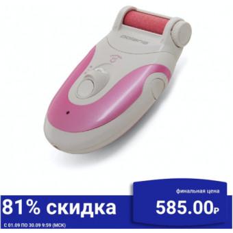 Педикюрный набор для ухода за кожей Polaris PSR 0801 по самой низкой цене