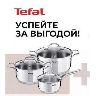 В Ситилинке скидка 25% на комплект из двух товаров Tefal