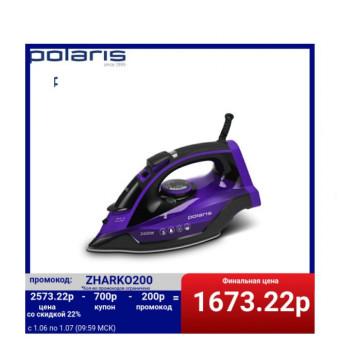 Утюг Polaris PIR 2415K по самой выгодной цене
