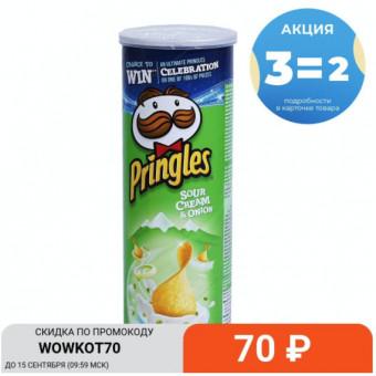 Отличные цены на чипсы Pringles по акции 3=2 на AliExpress Tmall