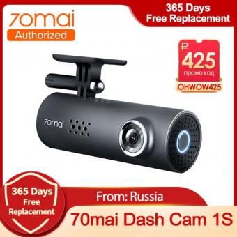 Автомобильный видеорегистратор 70mai Smart Dash Cam 1S по крутой цене