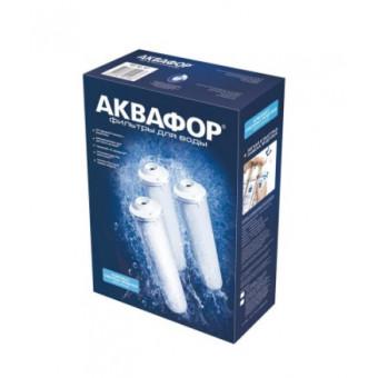 комплект модулей Аквафор К3-КН-К7 по отличной цене