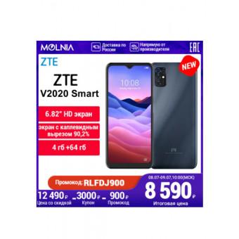 Смартфон ZTE Blade V2020 Smart 4/64 по выгодной цене