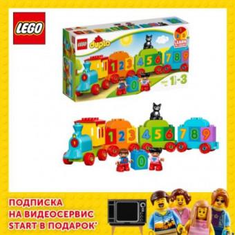 Конструктор Lego Duplo Поезд Считай и играй по отличной цене