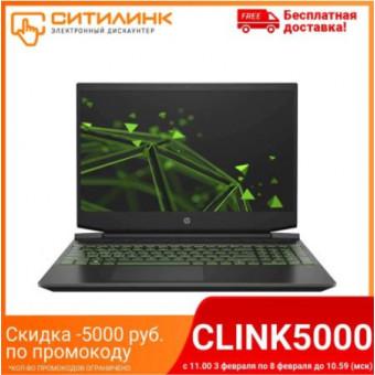 Ноутбук HP Pavilion Gaming 15-ec1011ur по отличной цене