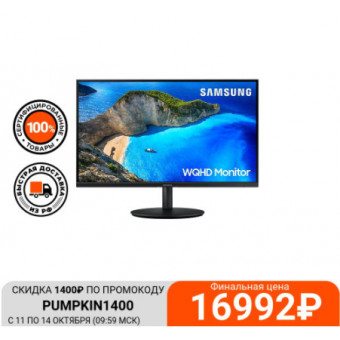 Монитор Samsung F27T700QQI по выгодной цене
